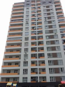 Квартира H-44779, Першотравнева, 24в, Вишневе (Києво-Святошинський) - Фото 3