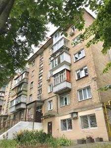 Квартира Серпова, 1, Київ, A-110407 - Фото1