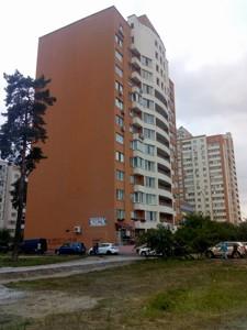 Квартира Бориспольская, 26к, Киев, Z-1252205 - Фото3