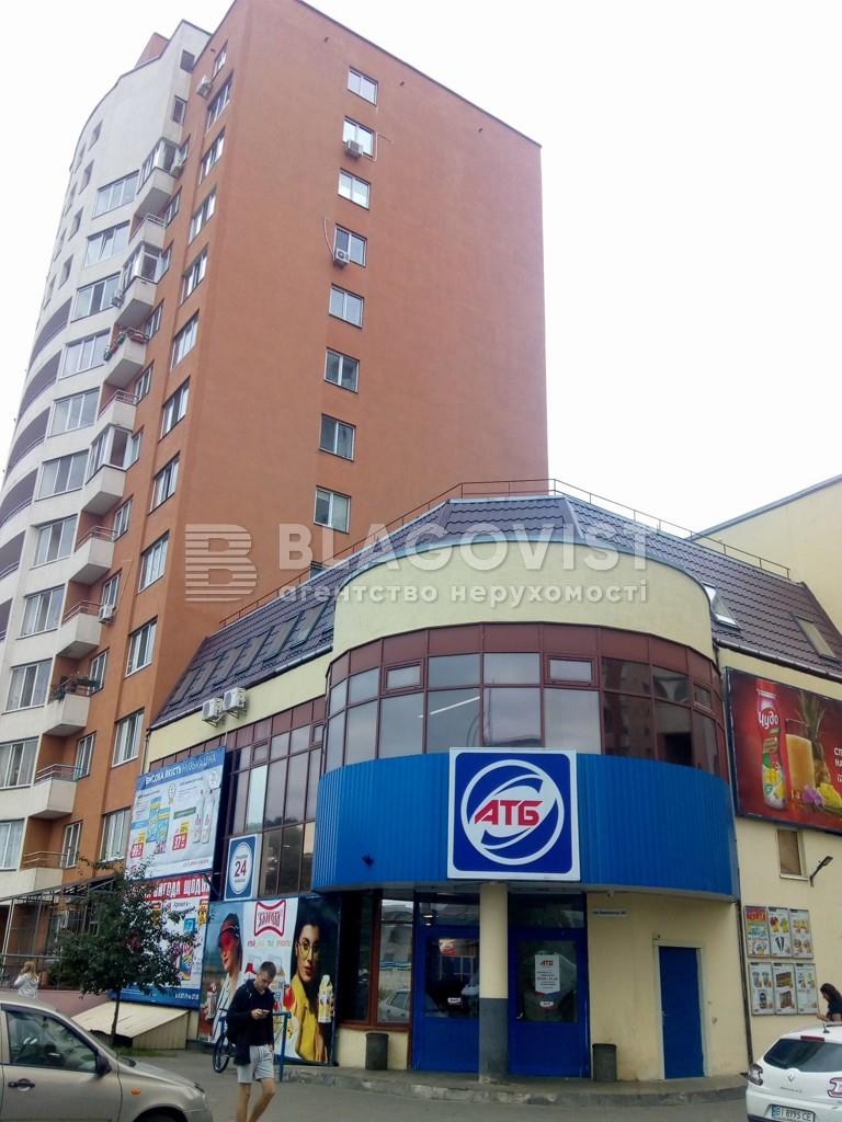 Квартира Z-1252205, Бориспольская, 26к, Киев - Фото 5
