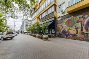 Квартира Велика Васильківська, 112, Київ, R-27724 - Фото 26