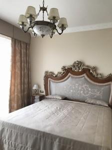 Квартира Механізаторів, 2а, Київ, A-110390 - Фото3