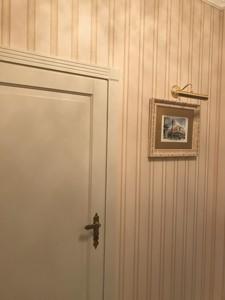 Квартира Механізаторів, 2а, Київ, A-110390 - Фото 5