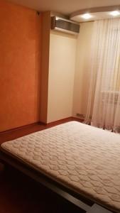 Квартира Курбаса Леся (50-річчя Жовтня) просп., 7а, Київ, Z-965424 - Фото 8