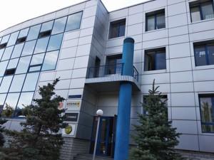 Офіс, Індустріальний пров., Київ, R-26808 - Фото