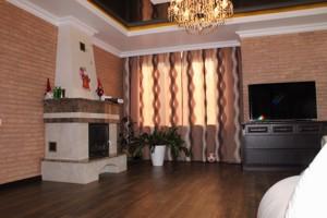 Дом Борисполь, F-42042 - Фото 2
