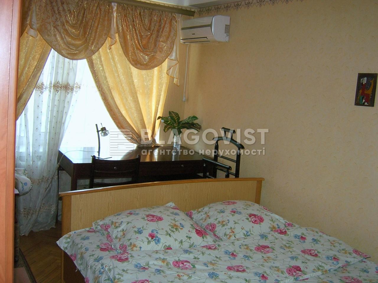 Квартира A-79221, Леси Украинки бульв., 9, Киев - Фото 5