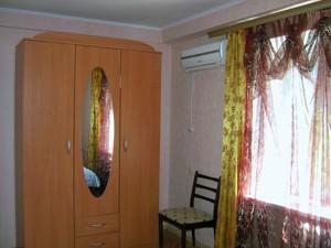 Квартира Лесі Українки бул., 9, Київ, A-79221 - Фото 5