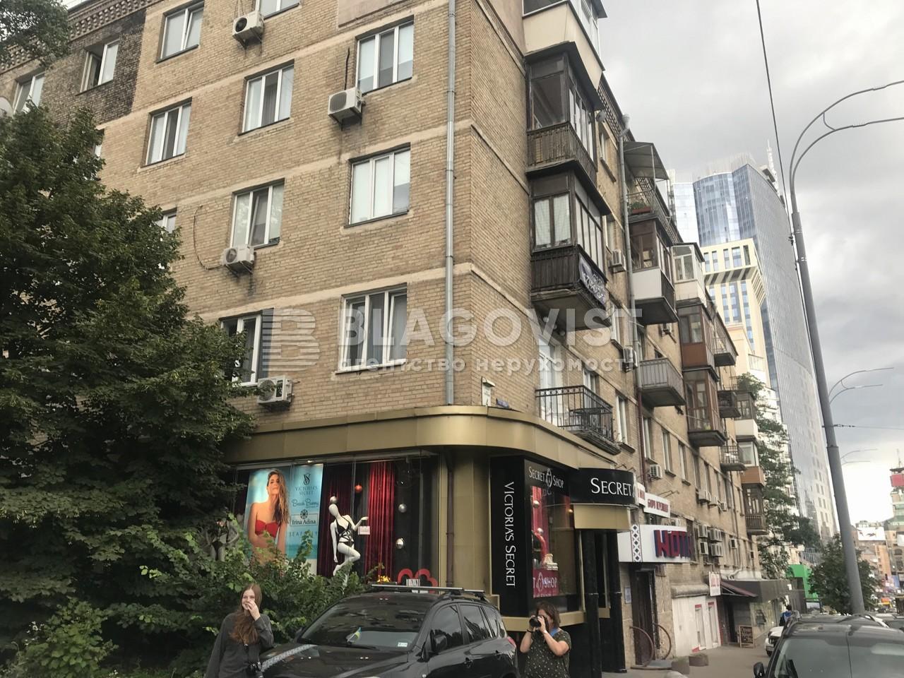 Квартира M-28924, Лесі Українки бул., 4, Київ - Фото 1