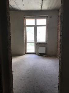 Офис, Протасов Яр, Киев, R-26760 - Фото 6