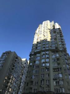 Квартира Механизаторов, 2а, Киев, Z-259068 - Фото1