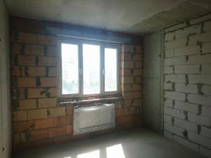 Apartment Voskresenska, 18, Kyiv, F-41861 - Photo 6