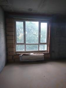 Apartment Voskresenska, 18, Kyiv, F-41861 - Photo 5