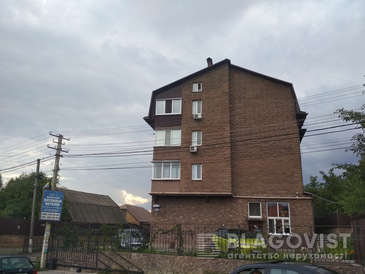 Нежилое помещение, E-38913, Соборная, Софиевская Борщаговка - Фото 1