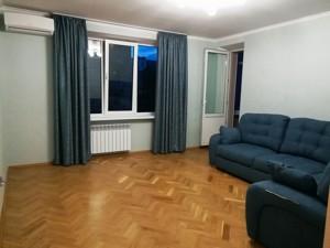 Квартира Рыбальская, 10, Киев, R-27763 - Фото3