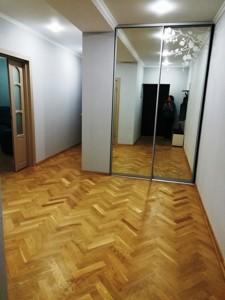 Квартира Рибальська, 10, Київ, R-27763 - Фото 19