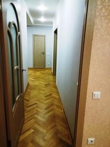 Квартира Рибальська, 10, Київ, R-27763 - Фото 18
