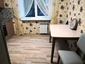 Квартира Рибальська, 10, Київ, R-27763 - Фото 11