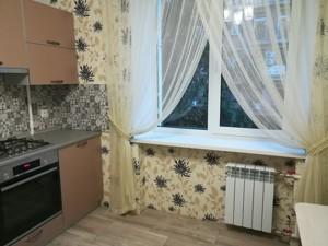 Квартира Рибальська, 10, Київ, R-27763 - Фото 10