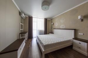 Квартира Сикорского Игоря (Танковая), 1, Киев, F-42048 - Фото 10