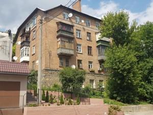 Квартира Сырецкая, 52, Киев, Z-805884 - Фото