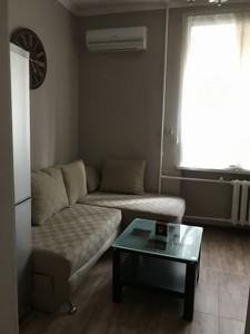 Квартира Лесі Українки бул., 6, Київ, R-27771 - Фото 5