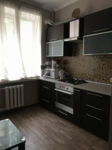 Квартира Лесі Українки бул., 6, Київ, R-27771 - Фото 6