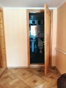 Дом H-44799, Садовая (Осокорки), Киев - Фото 7
