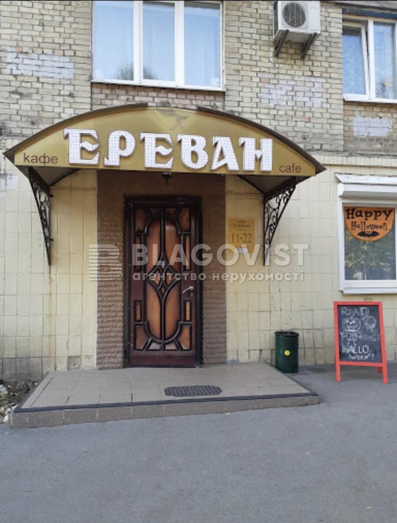 Нежитлове приміщення, A-110417, Єреванська, Київ - Фото 2
