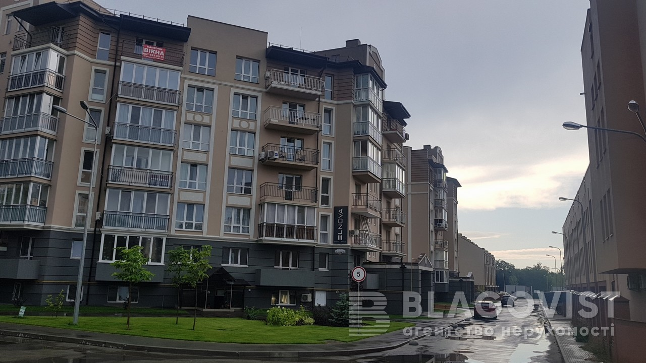 Квартира Z-794865, Метрологическая, 52, Киев - Фото 3