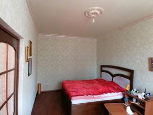 Квартира Іскрівська, 3, Київ, F-42050 - Фото 4