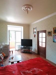 Квартира Іскрівська, 3, Київ, F-42050 - Фото3