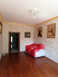 Квартира Іскрівська, 3, Київ, F-42050 - Фото 5