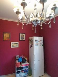 Квартира Іскрівська, 3, Київ, F-42050 - Фото 12