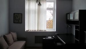 Квартира Дружбы Народов бульв., 10, Киев, J-852 - Фото3