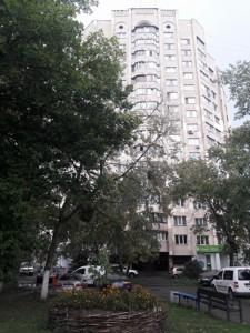 Квартира Багговутівська, 8/10, Київ, Z-619004 - Фото