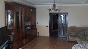 Квартира Микільсько-Слобідська, 4г, Київ, Z-559689 - Фото 4