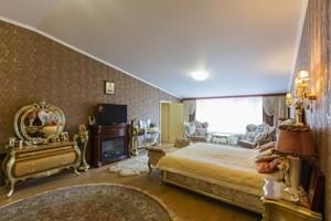 Дом Скифская, Софиевская Борщаговка, H-44819 - Фото 14