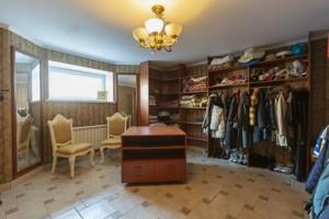 Дом Скифская, Софиевская Борщаговка, H-44819 - Фото 27