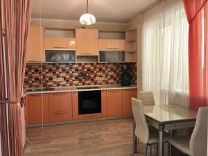 Квартира Перова бул., 10а, Київ, F-40832 - Фото 8