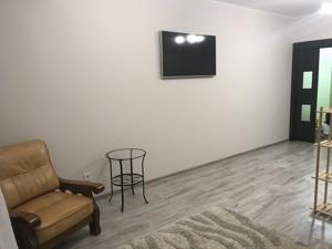 Квартира Глушкова Академіка просп., 9в, Київ, R-27805 - Фото 4