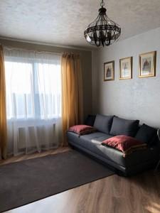 Квартира Тираспольская, 60, Киев, Z-535541 - Фото2