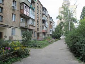 Квартира Довженка, 12, Київ, R-35965 - Фото1