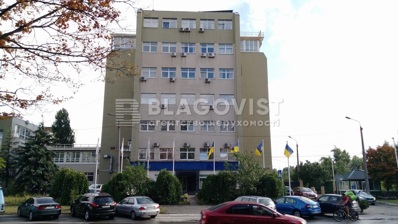 Офис, A-77464, Березняковская, Киев - Фото 1