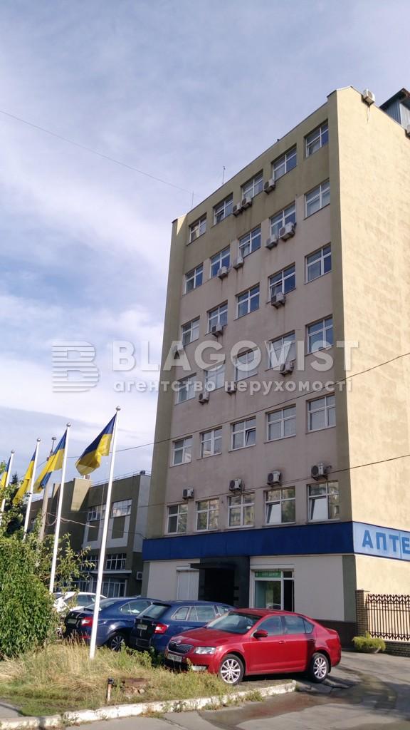 Офис, A-77464, Березняковская, Киев - Фото 2