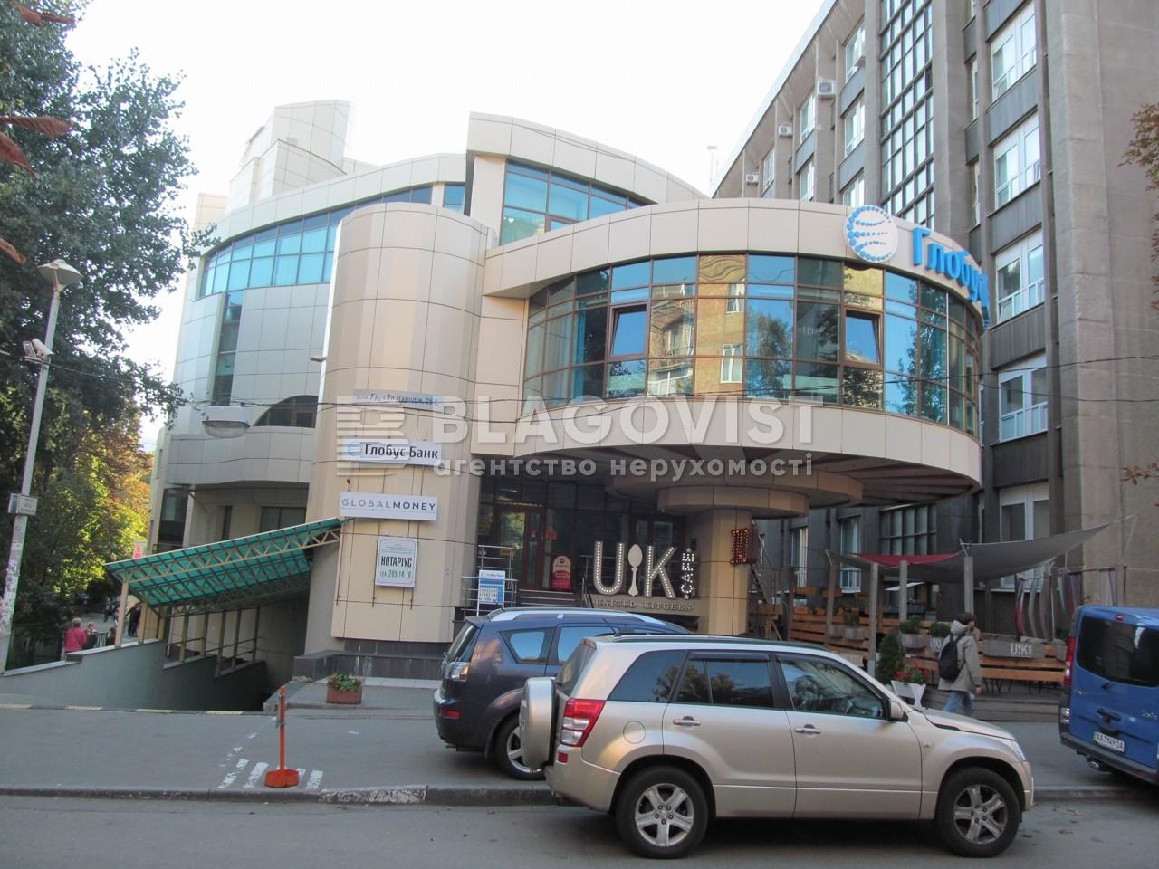 Квартира R-27841, Неманская, 2, Киев - Фото 3