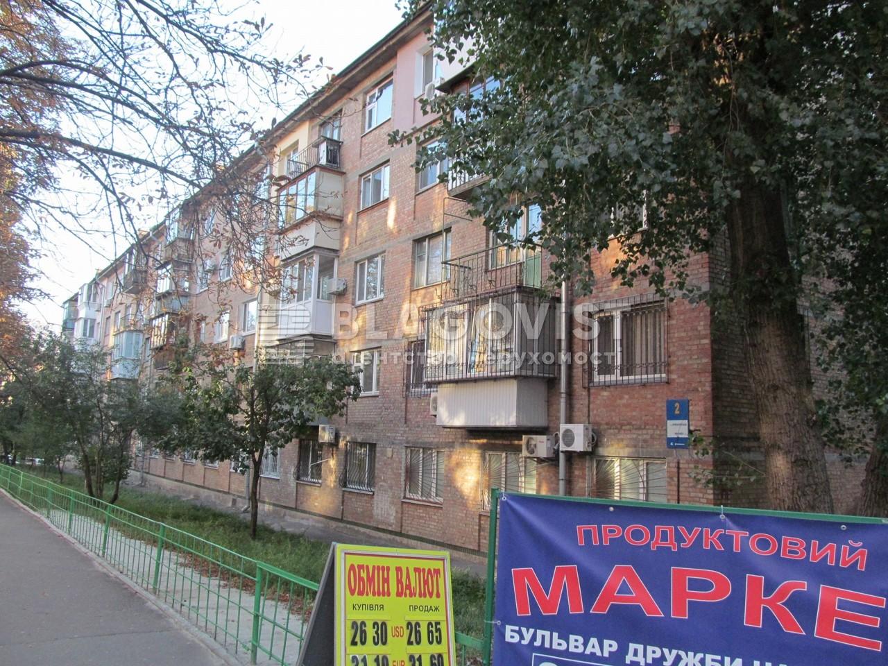 Квартира R-27841, Неманская, 2, Киев - Фото 4