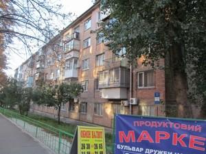 Квартира Неманская, 2, Киев, R-27841 - Фото 4
