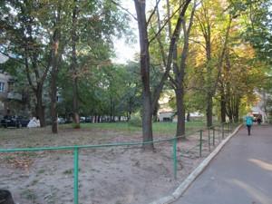 Квартира Неманская, 2, Киев, R-27841 - Фото 13