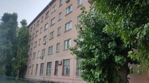 Офис, Пироговский путь (Краснознаменная), Киев, A-108562 - Фото